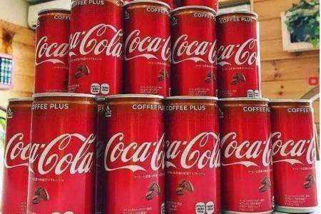 咖啡可樂2021年在美國上架,味道怎么樣好喝么?