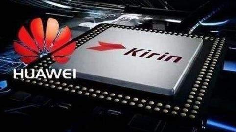 华为麒麟1020最新消息:比990性能暴增50%