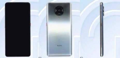Redmi K30 Ultra發布時間:8月11日正式舉行!