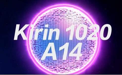 华为麒麟1020处理器怎么样?和a14比哪个好