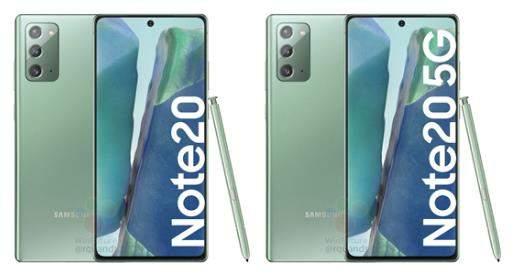 三星note 20手机最新消息:三星note 20手机的售价曝光!