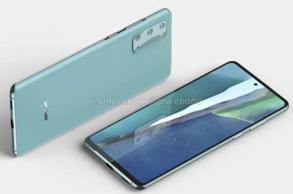 三星Galaxy S20 FE最新消息:骁龙865处理器+4500mAh电池