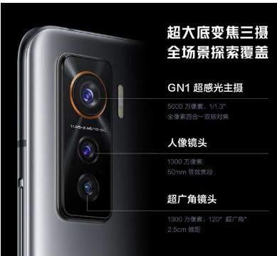 iQOO5超感光影像系统评测:拍照效果怎么样?