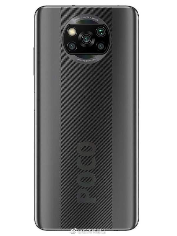 小米POCO X3外观曝光!设计有些与众不同!