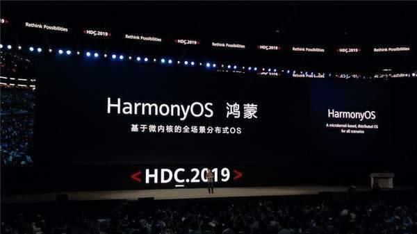 华为今年不发布鸿蒙OS版手机,Mate40无缘首发鸿蒙2.0系统
