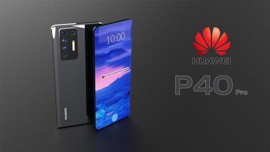 vivo x50 pro+对比华为p40pro哪个好?手机参数配置对比