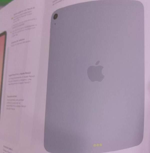 苹果9月新品曝光,没有iPhone12也没关系