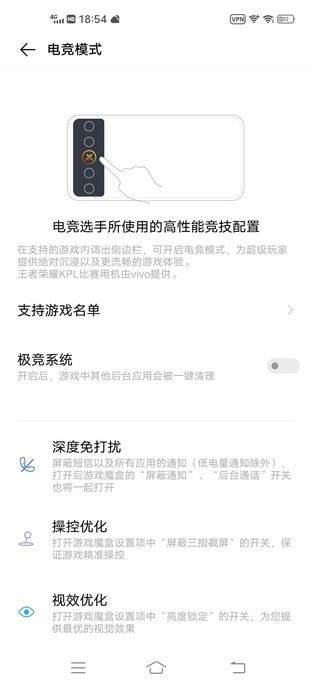 iQOO5玩王者荣耀怎么样,iQOO5游戏性能评测