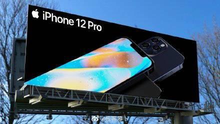 iphone12海报图曝光,熟悉的刘海和超宽边框