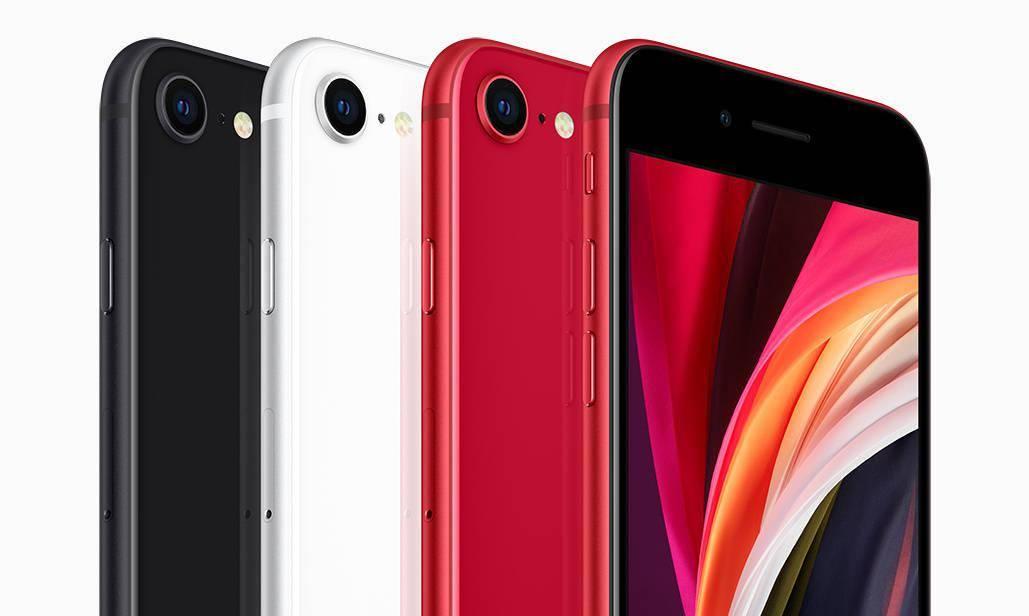新款iPhone SE有望降价,降低幅度惊人!