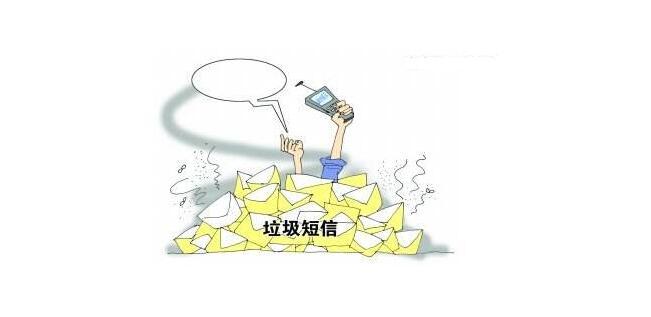 未经用户同意不得发送商业性短信息,退订回复TD将成为历史
