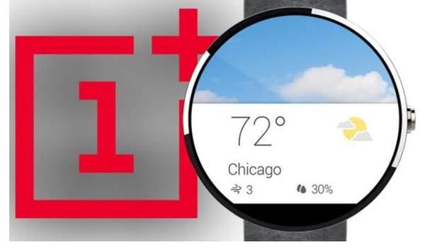 一加OnePlus Watch曝光:搭载骁龙Wear芯片