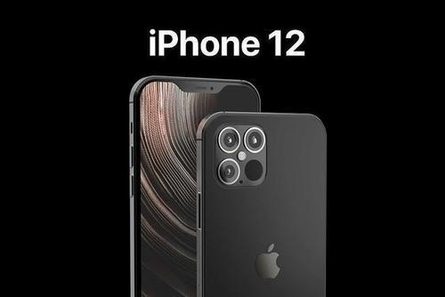 iphone12国行版价格预估,iphone12加上税多少钱?