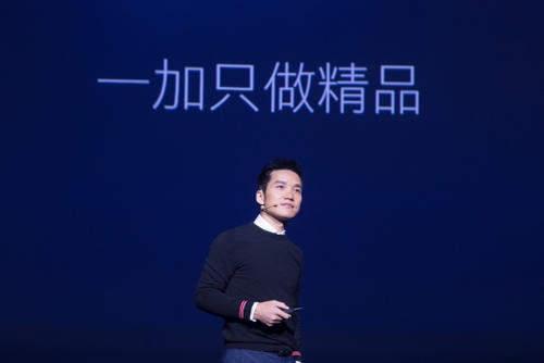"""一加创始人刘作虎""""跳槽""""OPPO,一加手机怎么办?"""