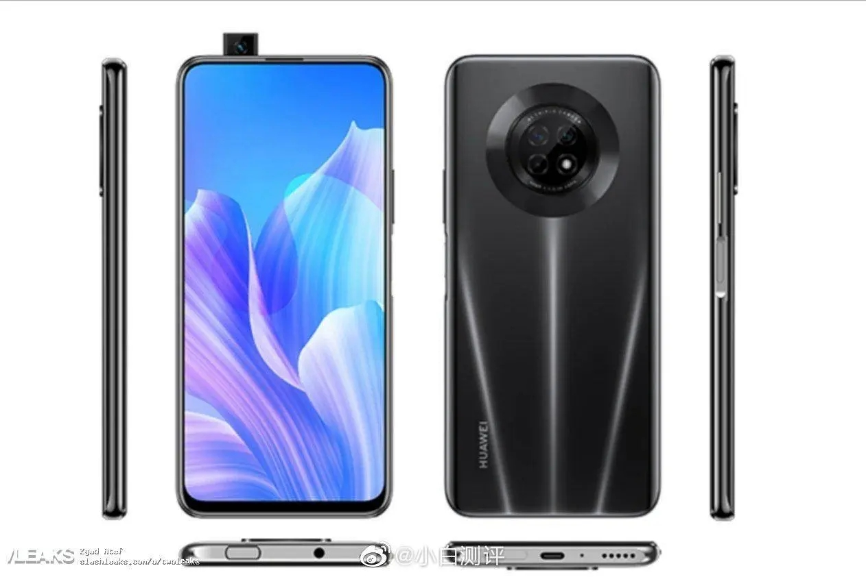 华为畅享20发布时间官宣,华为价格最低的5G手机即将登场