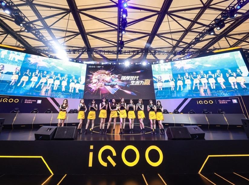 iQOO旗舰新机是哪款?15分钟充电100%!