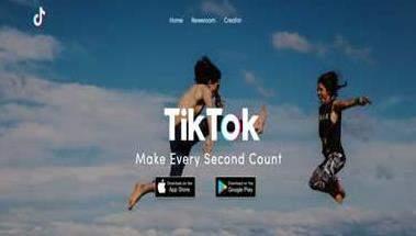 TikTok大V联名致信特朗普:让资本解决问题!