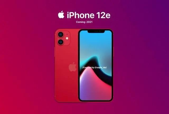 iphone12有4g版本吗?4g版iphone12多少钱