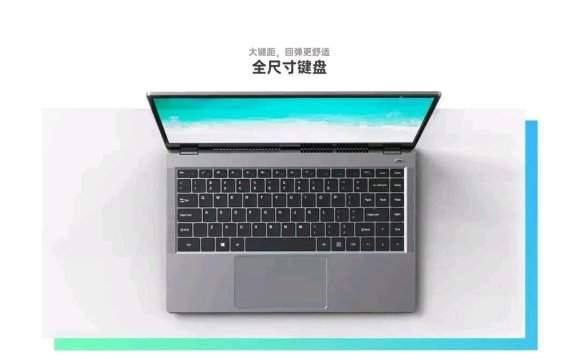 酷比魔方i7Book什么时候上线?配置怎么样?