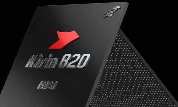 天玑820处理器怎么样?和麒麟820哪个好?