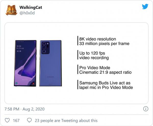 三星Note20Ultra又有新功能曝光,支持8K视频分辨率