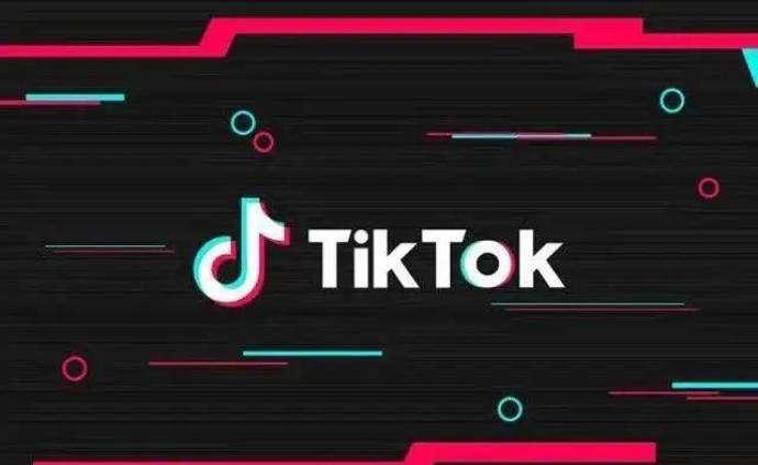 苹果或有意收购TikTok?苹果表示否认