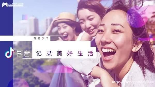 tiktok的中文意思是什么?源自于方言,全国只有两个省的人知道