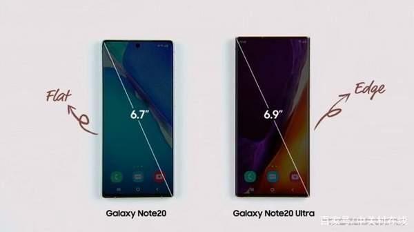 三星Note20正式发布:6.7平面和6.9曲面屏幕堪称完美