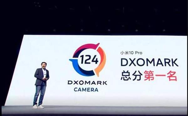 小米10至尊版亮点是拍照?或将登顶DxO榜首?