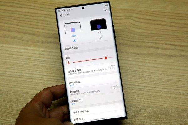 三星Note20系列正式发布:长焦后置三摄支持50倍变焦