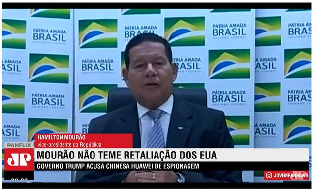 巴西副总统欢迎华为参与本国5G竞标,网友:巴西最不可信