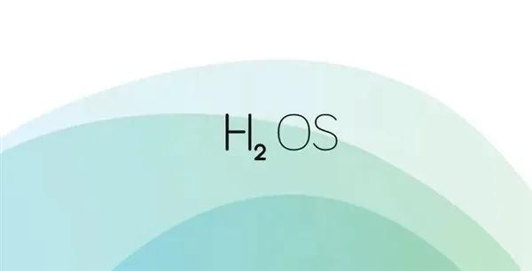 氢OS11系统什么时候发布,氢OS11系统怎么样?