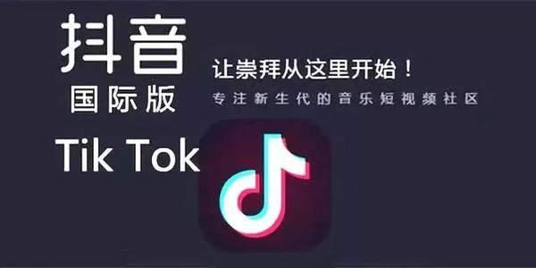 抖音/TikTok七月销量第一,蝉联全球移动应用(非游戏)收入榜冠军