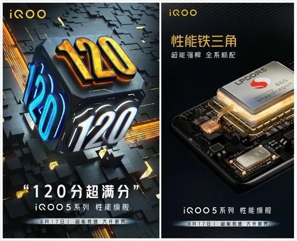 iQOO5充电有多快?120W快充15分钟就能满血复活