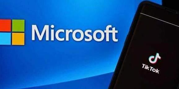 微软收购TikTok:交易可能高达300亿美元