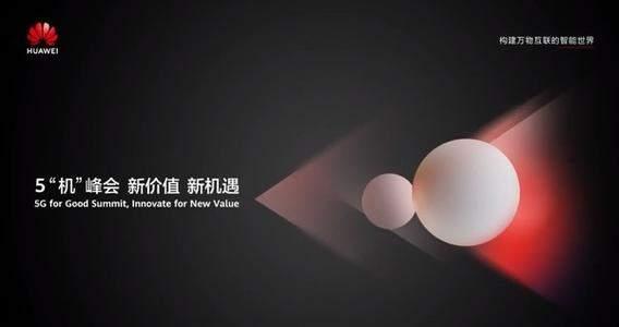 上海大力实施5g网络覆盖