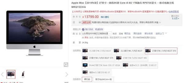 苹果2020款iMac基础版评测出炉:CPU 提升20%GPU提升40%