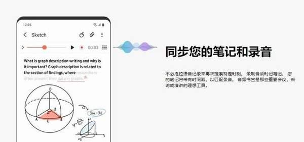 三星S Pen功能:利用光标实现隔空操作手机