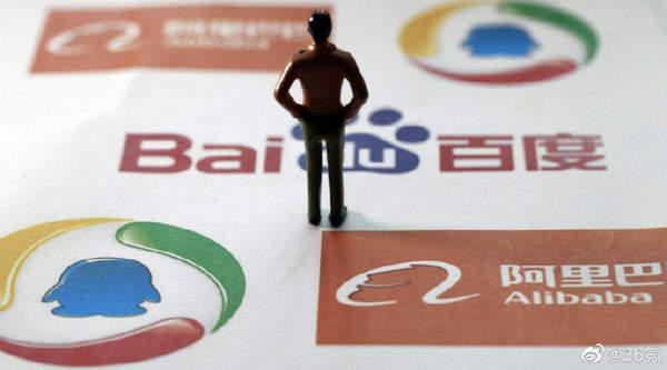美国再启动清洁网络行动,再次针对中国,BAT华为等被点名
