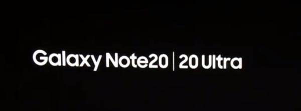 三星Note20和Note20ultra对比评测,圾皇碰到机皇