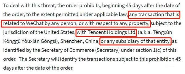 特朗普拟禁止微信交易,苹果可能无法使用微信!