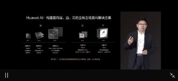 华为Mate40搭载麒麟9000芯片,将成最后一代麒麟高端芯片