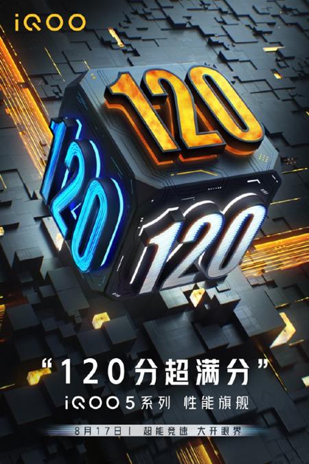iqoo5充电曝光:120w快充,15分钟充满电!