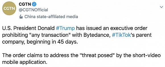 特朗普发布针对tiktok行政令,45天内必须出售否则封杀