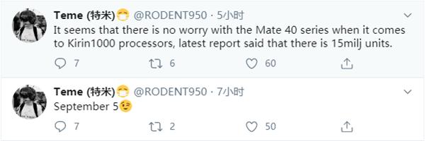 华为Mate40系列消息曝光?预计于9月5日正式发布!