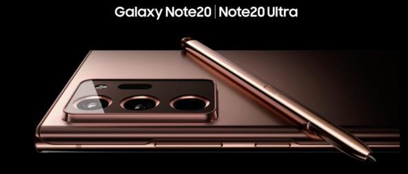 三星Note20系列什么时候发布?上市时间是什么时候?