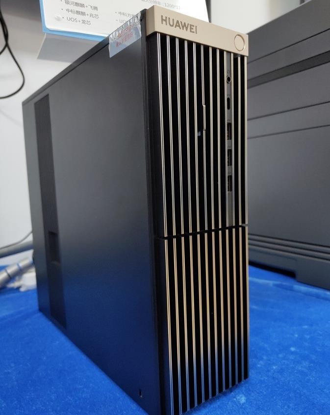 华为首批台式机配置曝光:多种强悍性能