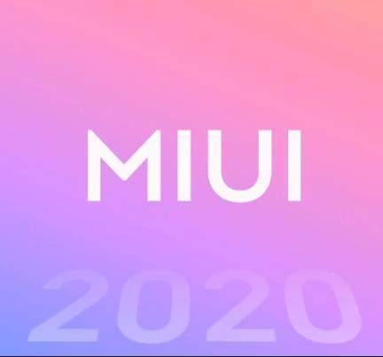 MIUI12稳定版更新,MIUI12更新了哪些东西?