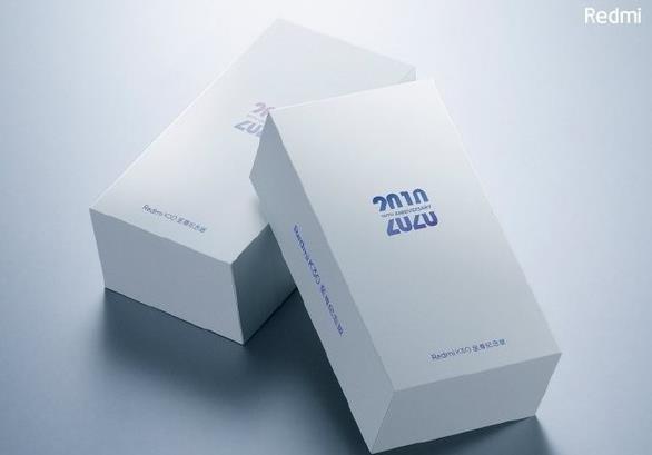 RedmiK30至尊紀念版即將發布,盧偉冰來答疑