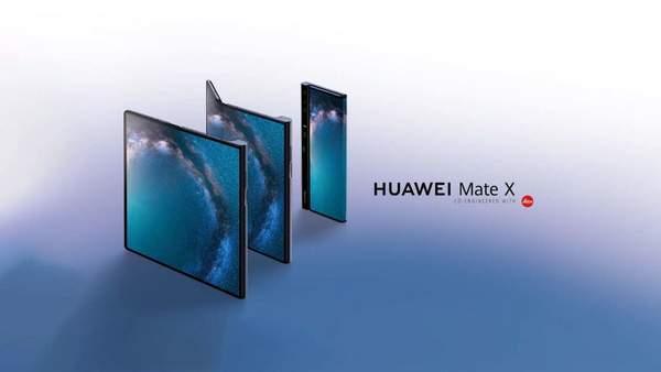 继三星Galaxy Fold后,华为MateX2或将使用可折叠显示器